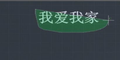 CAD怎么把文字变成线条