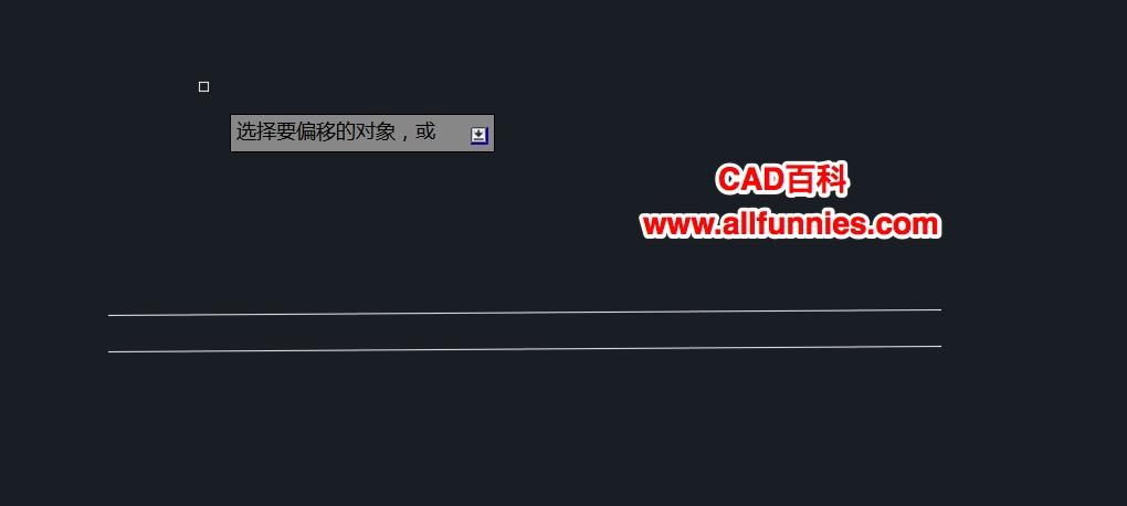 CAD平行线怎么画,快捷键命令是什么(2种平行线的绘制方法)