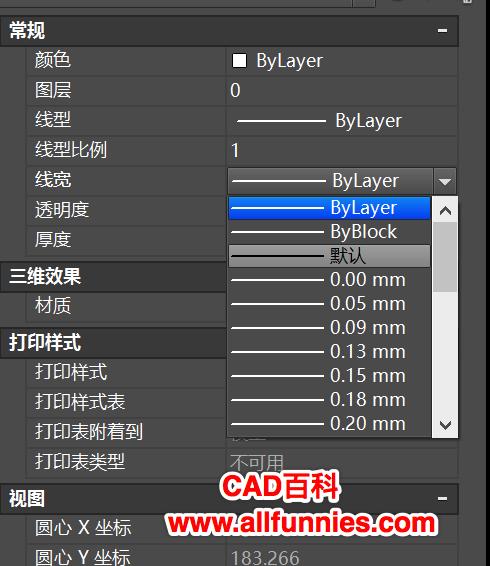 CAD线条怎么加粗,这3种方法不可不知道