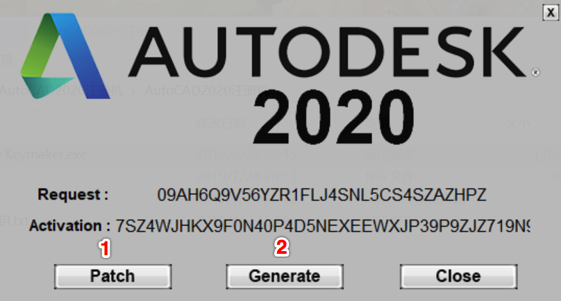 CAD注册机的使用方法,怎么操作?