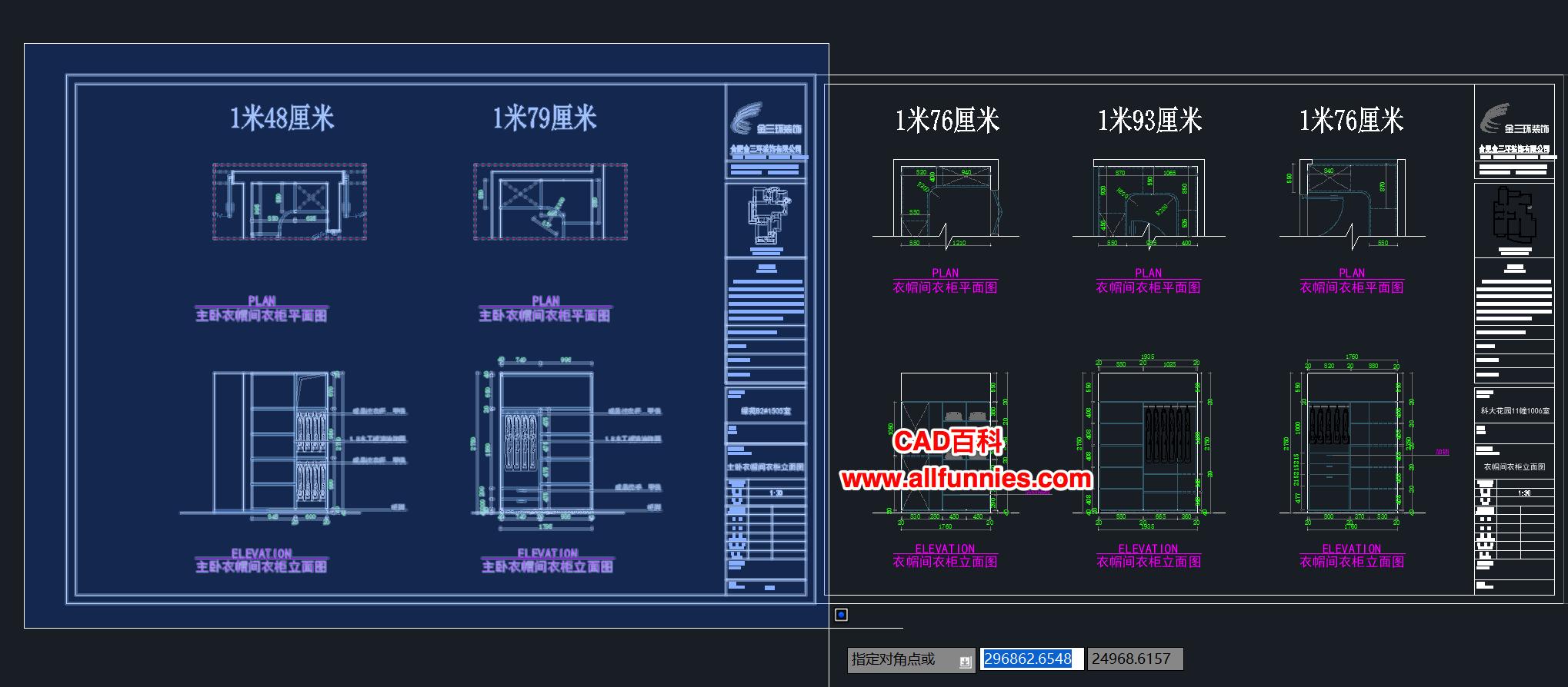 怎么将CAD图纸局部导出为单独文件,快捷键是什么?