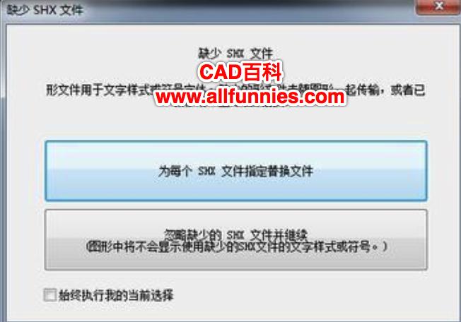 CAD图纸打开后显示不全是什么原因,有什么解决办法?