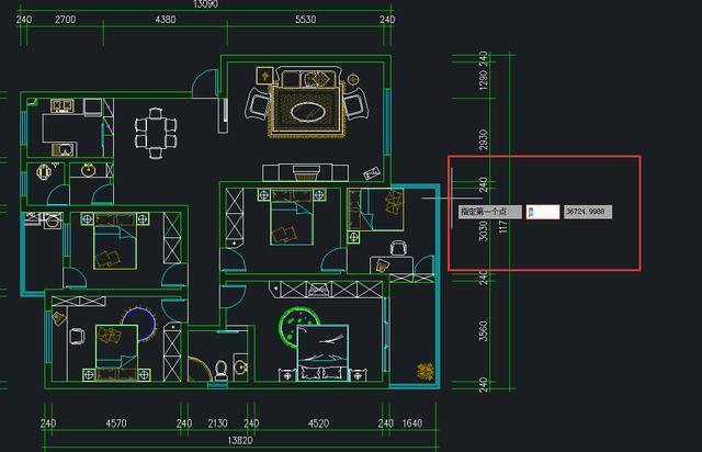 为什么CAD的动态输入框会变成红色,应该怎么处理?