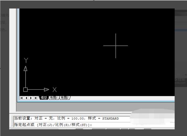 CAD墙线怎么画,教你用多线命令画墙体双线