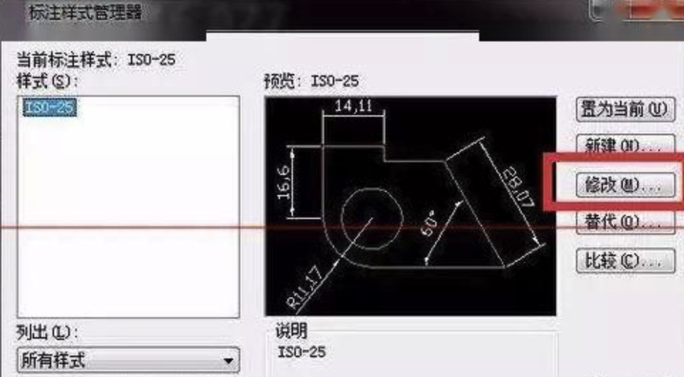 CAD尺寸精度怎么设置(标注数字小数点的2种设置方法)