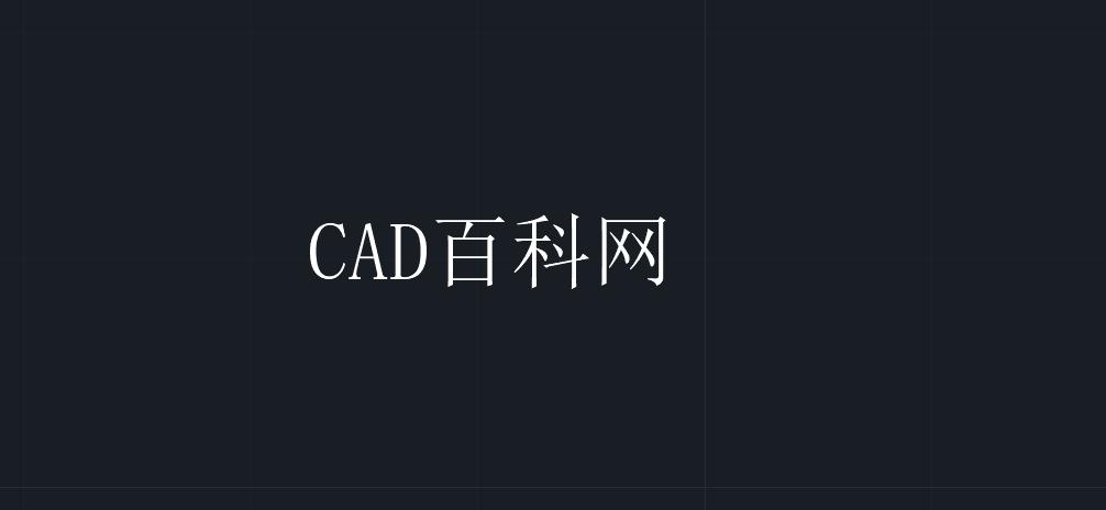 CAD文字变成横排了怎么办,如何变成竖排?
