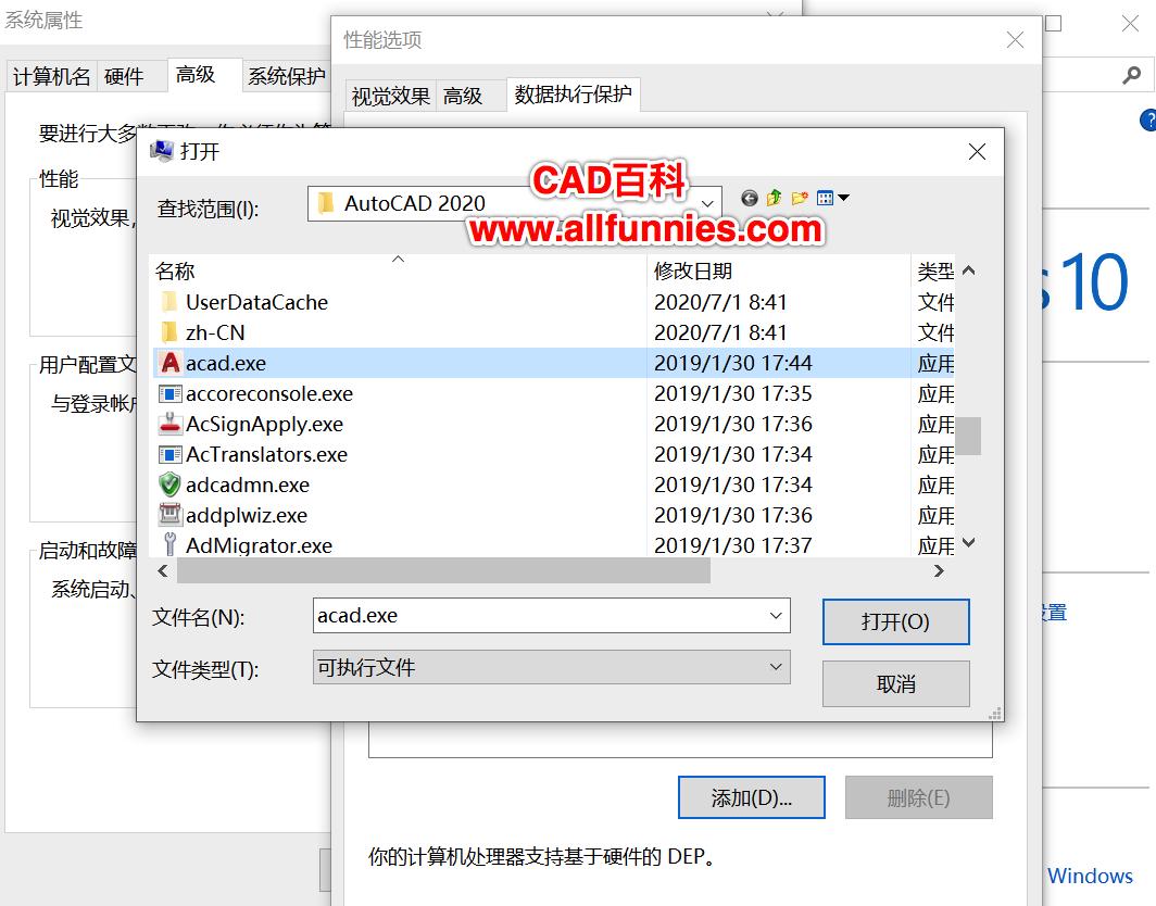 CAD出现致命错误如何处理,分享2种常用的解决办法