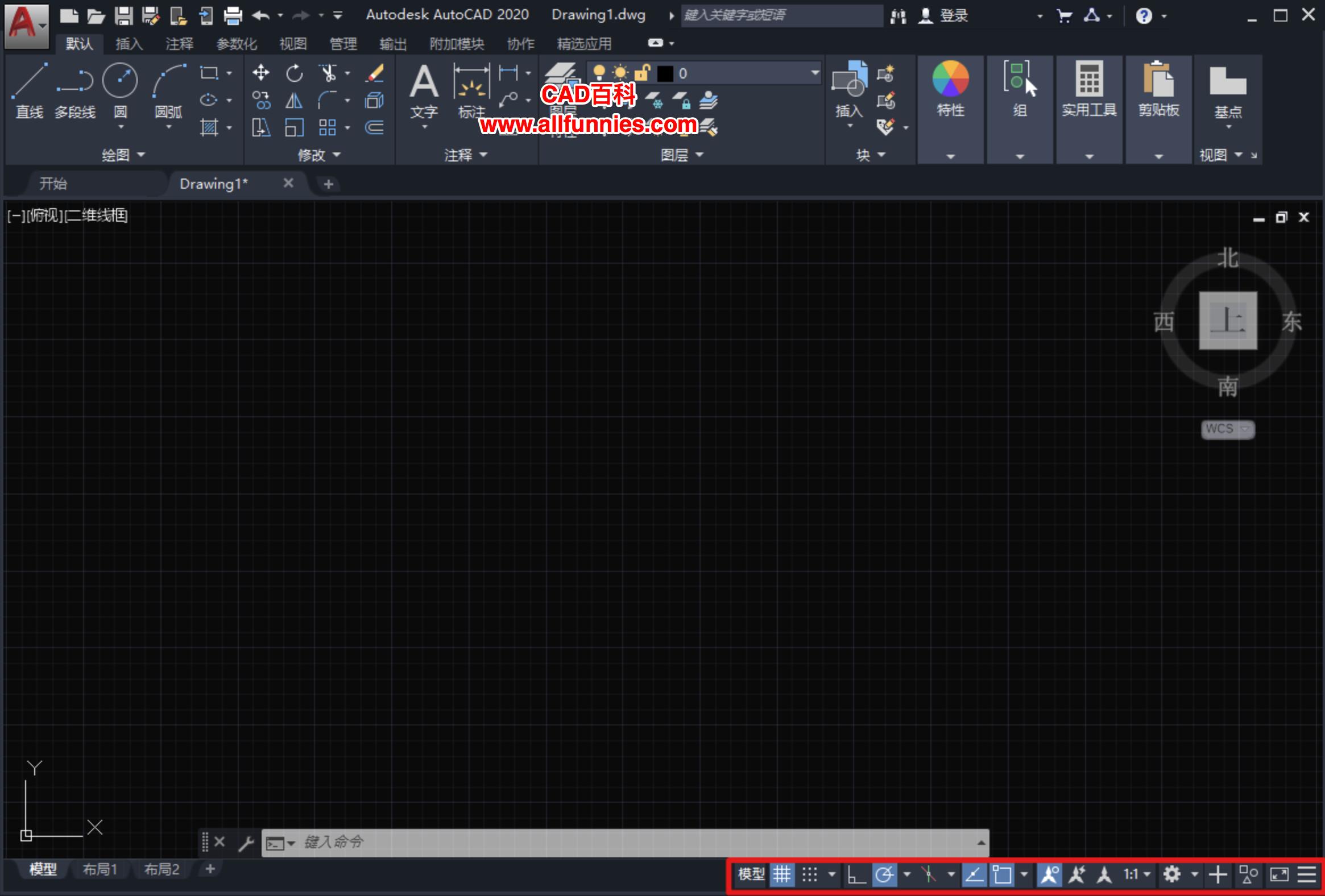 CAD状态栏包含哪些内容(状态栏不见了怎么调出来)