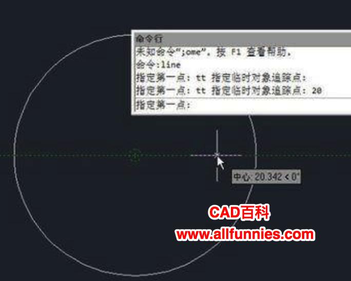 CAD临时追踪点怎么用?