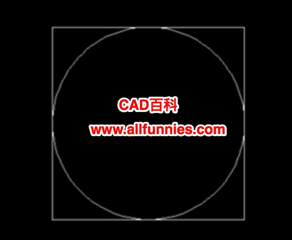 CAD正方形内切圆怎么画?