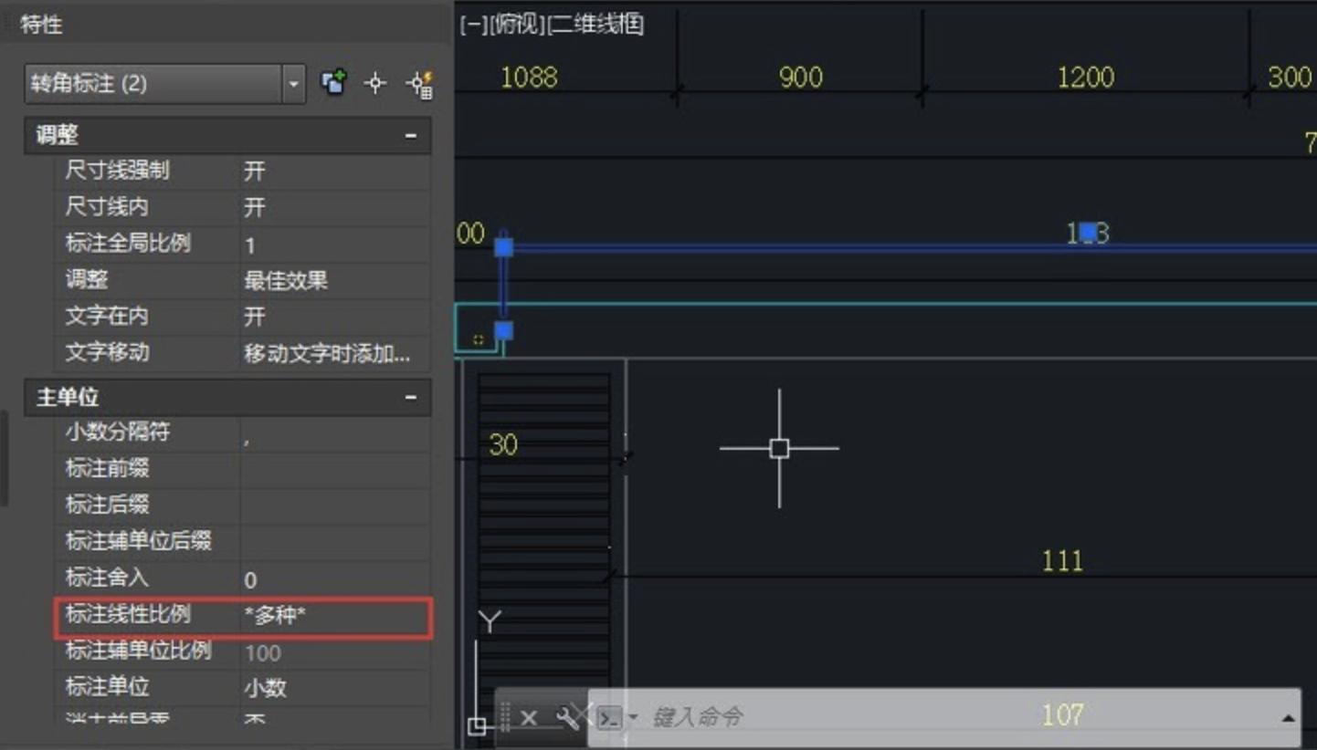 为什么CAD使用两个一样的标注样式,但显示的效果却不一样?