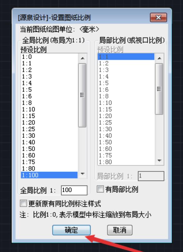 CAD如何绘制轴线网平面图