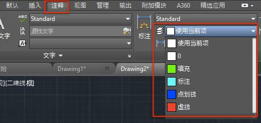CAD标注命令太多太长?使用智能标注和标注自动归层功能,大大提升工作效率
