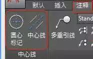 CAD智能中心线怎么用,快捷键命令是什么?