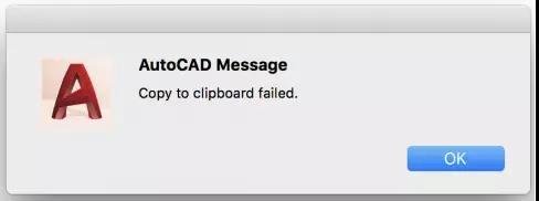 CAD复制粘贴出现致命错误,无法复制到剪贴板怎么办?