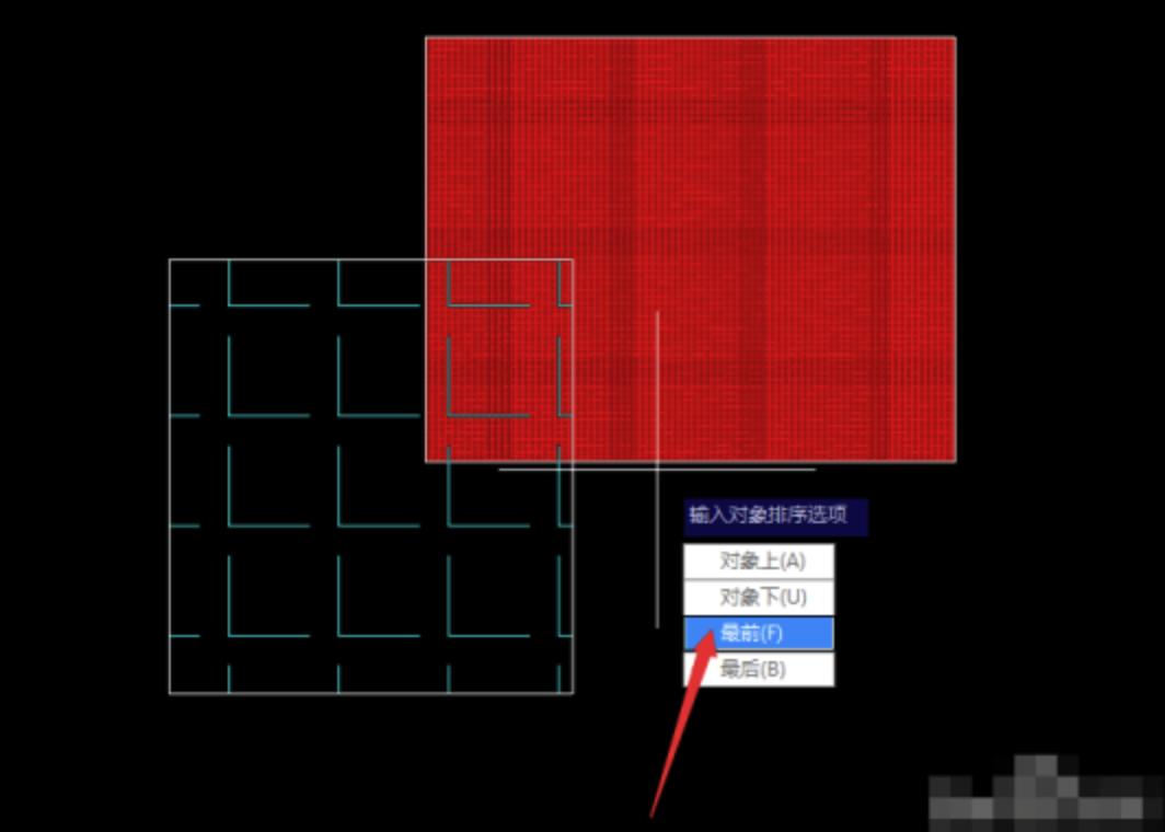 CAD将图层置于底层的方法