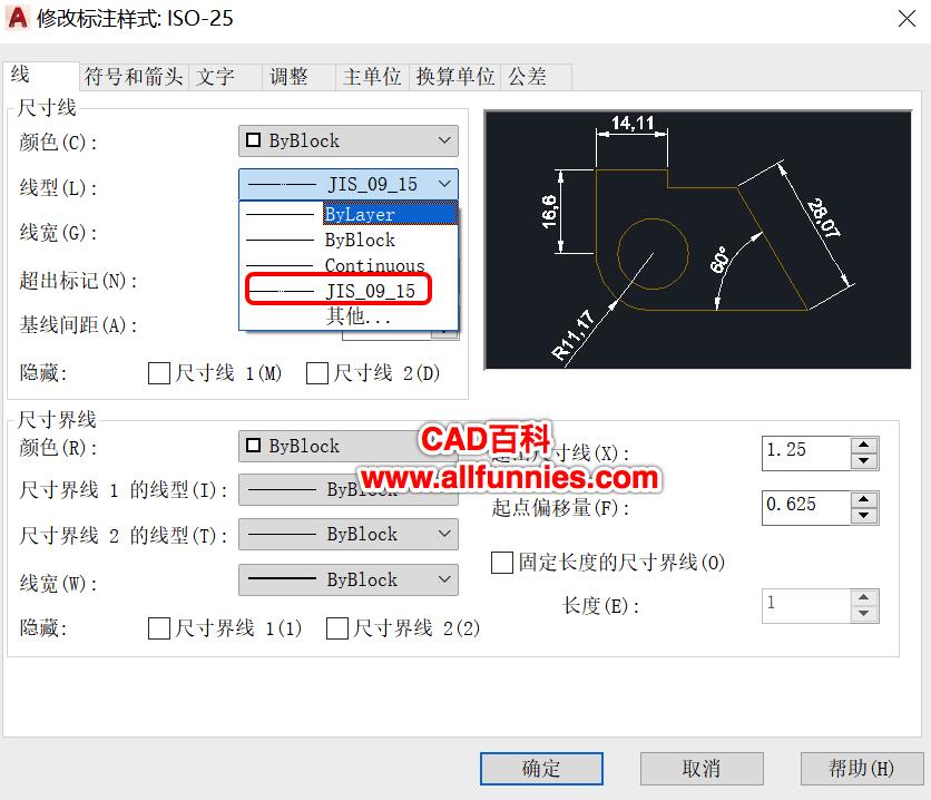 CAD标注线如何变成虚线?