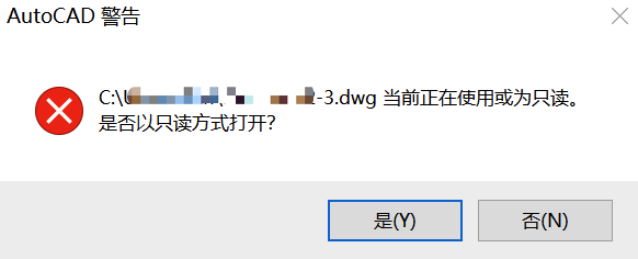 CAD只读模式怎么改成编辑模式