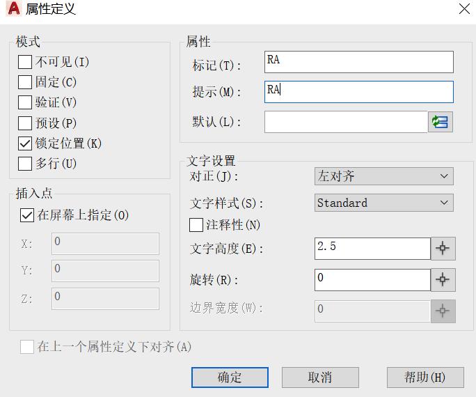 CAD表面粗糙度符号怎么画(表面粗糙度的标注方法)