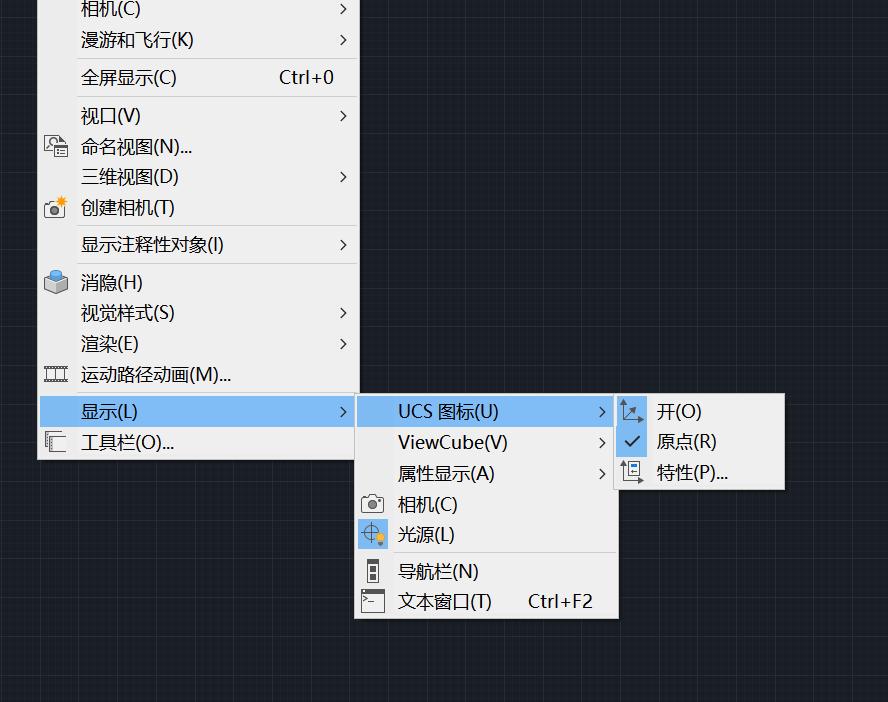 CAD的坐标系如何固定在左下角