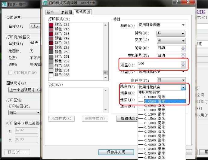 CAD黑白打印字体模糊的解决办法