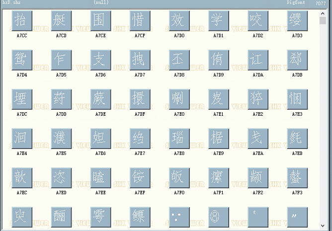 CAD字体HZD.shx下载
