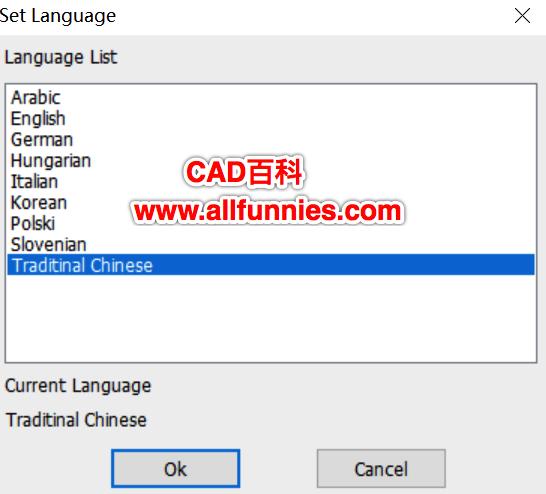 AcmeCADConverter 2020 格式转换工具中文破解版下载