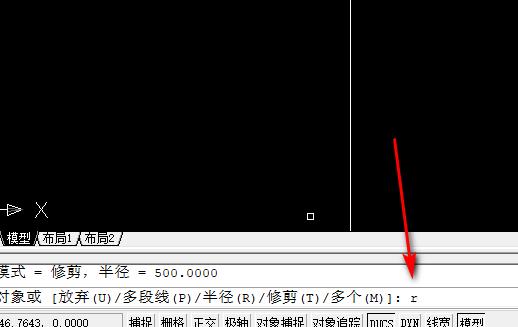 CAD F命令变成了圆角,怎么变回直角