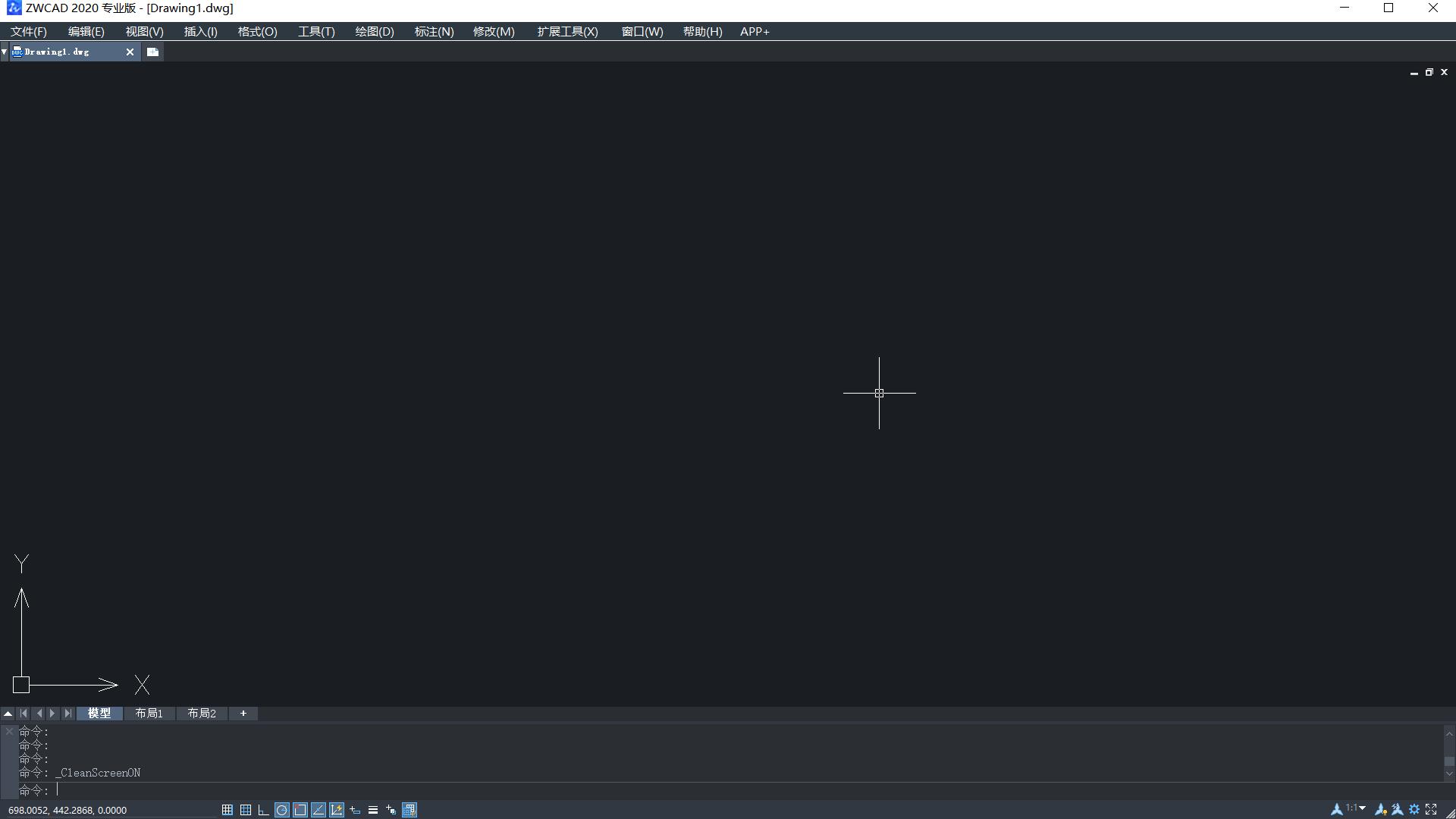 中望CAD全屏显示绘图区域的方法