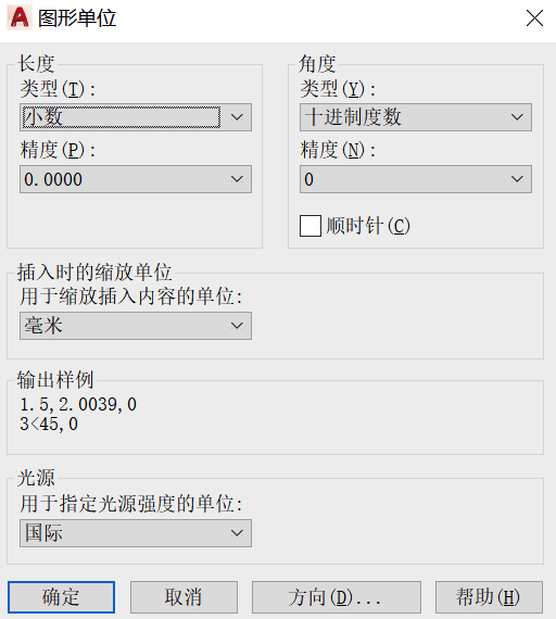 CAD安装完后需要做哪些初始设置?