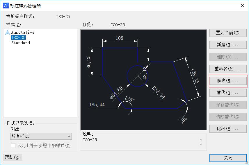 中望CAD中标注调整精度