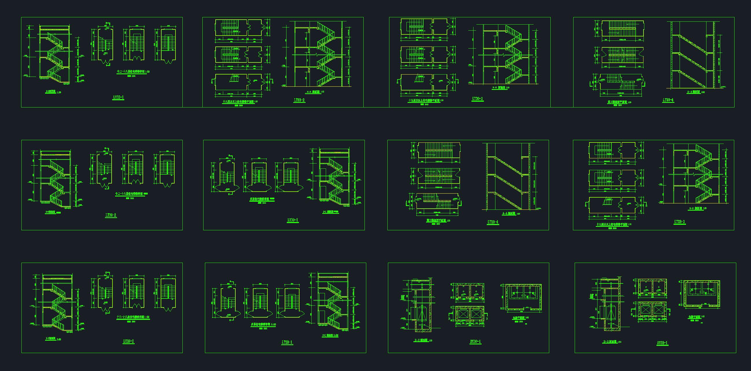 CAD楼梯图库全集图纸免费下载