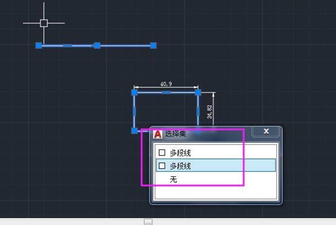 如何关闭CAD绘图时出现的各种提示对话框?