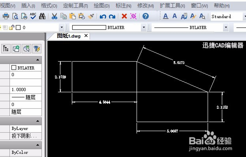CAD如何快速测量斜线长度?