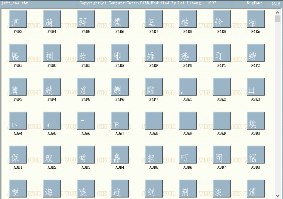 CAD字体JZFZ_CNA.SHX免费下载