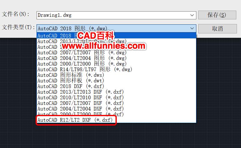 福利来了,CAD如何去除教育版戳记方法【大合集】