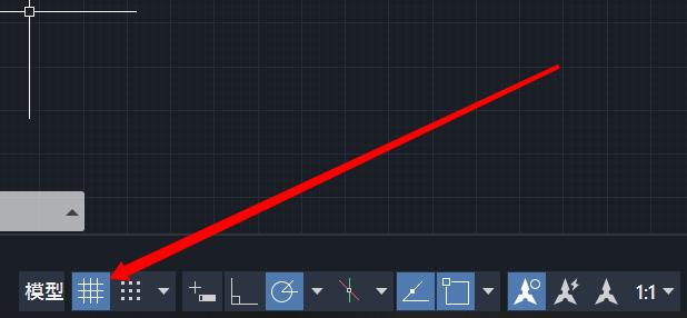 CAD怎么去掉背景网格线,快捷键是什么?