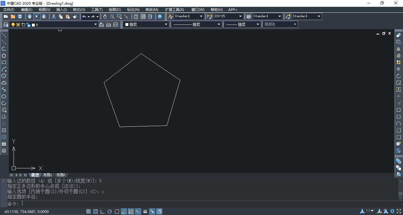 中望CAD怎样查看绘图的时间
