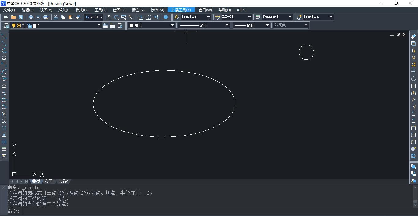 中望CAD阵列你知道几种?