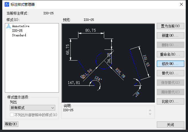 中望CAD如何修改箭头样式