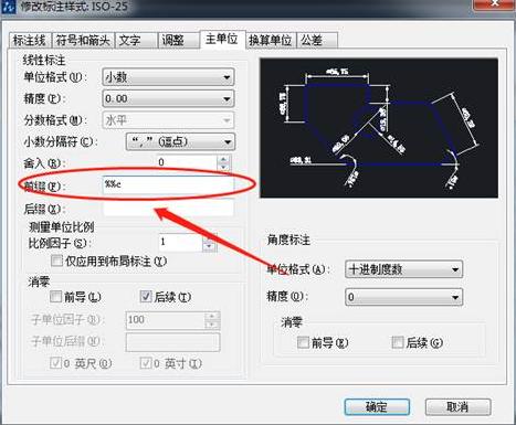 中望CAD想要插入符号不会怎么办?