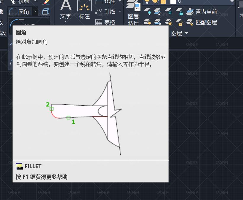【CAD系列课程】AutoCAD中的倒角和圆角命令