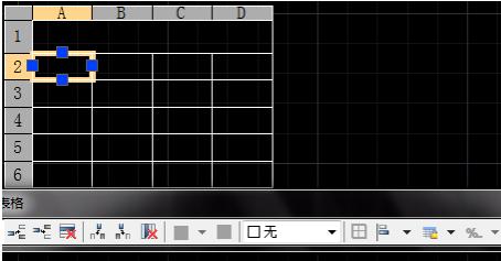 中望CAD表格创建的详细步骤