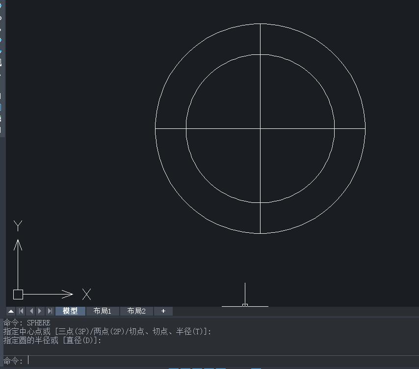 中望CAD如何画球体