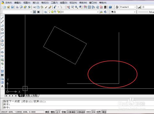 CAD图纸旋转不正怎么办?