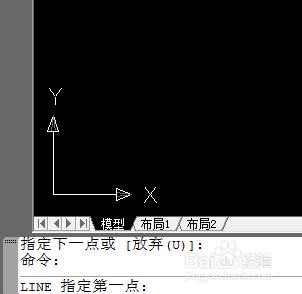 CAD如何画与水平线成一定角度的直线