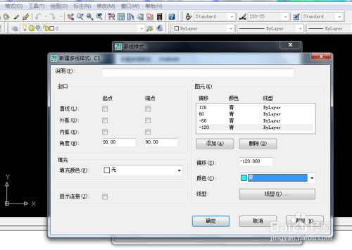CAD平面窗户怎么画(简单几步绘制窗户平面图)