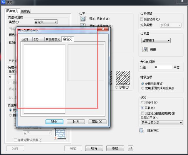 CAD自定义填充图案怎么制作添加