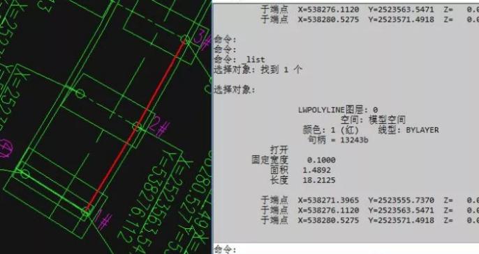 CAD准确提取坐标技巧