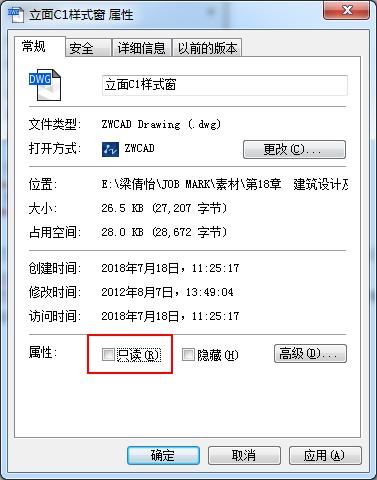 如何保护CAD图纸